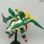 HGBF 1/144 Gundam Fenice Rinascita thumbnail 5