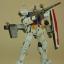 RG 1/144 RX-78-2 thumbnail 4