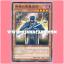 15AY-JPC19 : Skilled Dark Magician / Skilled Black Magician (Common) thumbnail 1