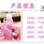 (462-001)เคสมือถือ Case Huawei P8 Lite เคสนิ่ม Hello 3D การ์ตูนน่ารักๆ thumbnail 2