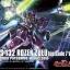 Rozen Zulu (episode 7 Ver.) (HGUC) thumbnail 1