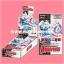 Extra Booster Deck : Divas Duet (VGT-EB10) - Booster Box thumbnail 1