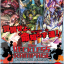 G Technical Booster 1 : The RECKLESS RAMPAGE (VG-G-TCB01) - Booster Box thumbnail 3