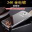 (025-132)เคสมือถือซัมซุง Case Mega 5.8 เคสกรอบโลหะพื้นหลังอะคริลิคเคลือบเงาทองคำ 24K thumbnail 8