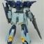 HGBF 1/144 Lightning Gundam thumbnail 3
