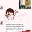 Ferinal Shampoo แชมพูเร่งผมยาวพลังม้า thumbnail 40