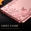 (436-092)เคสมือถือ Case OPPO Mirror 5 lite เคสนิ่มใสขอบชุบแววลายดอกไม้น่ารักๆ thumbnail 3