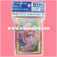 VG Sleeve Collection Mini Vol.54 : Mermaid Idol, Sedna 53ct. thumbnail 1