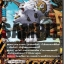 My Turn Z Magazine Vol.8 + 3 Promo Cards thumbnail 4