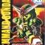 SD Command Gundam thumbnail 1