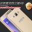 (025-129)เคสมือถือซัมซุง Case Samsung A8 เคสกรอบโลหะพื้นหลังอะคริลิคสีโลหะ thumbnail 1