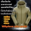 (437-001)เสื้อแจ็คเก็ตอเนกประสงค์สุดเท่ห์ กันฝน กันหนาว กันลม กันแดด สไตล์พืิ้นผิวปลาฉลามเสื้อคุณภาพดี thumbnail 1