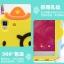 (412-036)เคสมือถือ Case OPPO R7/R7 Lite เคสนิ่มการ์ตูน 3D น่ารักๆ thumbnail 4