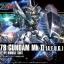 Gundam MK-II (A.E.U.G.) (HGUC) thumbnail 1