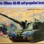 1/35 British 155mm AS-90 self-propelled howitzer thumbnail 1