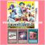Nintendo 3DS : Yu-Gi-Oh! ZEXAL Clash! Duel Carnival! (JP) + ZDC1-JP001: Snow Plow Hustle Rustle (Ultra Rare) + ZDC1-JP002 : Night Express Knight / Late-Night-Express Knight - Night Express Knight (Ultra Rare) + ZDC1-JP003: Special Schedule (Ultra Rare) thumbnail 1
