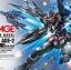 Gundam AGE-2 Dark Hound (HG) thumbnail 1