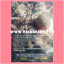 MS01/022TH : ราชสีแห่งการหลุดพ้น, แกรนเอเซล•ซิสเซอร์ (Salvation Lion, Grand Ezel Scissors) - แบบโฮโลแกรมฟอยล์ ฟูลอาร์ท ไร้กรอบ (Full Art) thumbnail 1