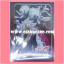 "BF Sleeve Collection Mini Vol.07 : Rouga Aragami & Armorknight Cerberus ""A"" 55ct. thumbnail 1"