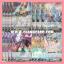 Royal Paladin Set / รอยัล พาลาดิน เซต (VGT-MCP01) thumbnail 1