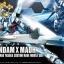HGBF 1/144 Gundam X Maoh thumbnail 1