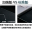 (039-081)ฟิล์มกระจก OPPO Neo 5s/Joy5 รุ่นปรับปรุงนิรภัยเมมเบรนกันรอยขูดขีดกันน้ำกันรอยนิ้วมือ 9H HD 2.5D thumbnail 6
