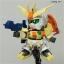 HGBF 1/144 Winning Gundam thumbnail 4