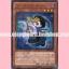 SHSP-JP020 : Ghostrick Jiangshi (Rare) thumbnail 1