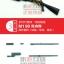 ชุดโมเดลปืนประกอบ ชุดที่ 5 (8 อัน) Gun Model Kit 5 thumbnail 7