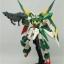 HGBF 1/144 Gundam Fenice Rinascita thumbnail 6