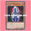 DP16-JP032 : Dark Necrofear (Rare) thumbnail 1