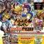 Collector Pack 01 : Dragon Chief (BFT-CL01) + แจ๊คไนฟ์ ดราก้อน (Jackknife Dragon) - BR แบบโฮโลแกรมฟอยล์ x2 thumbnail 3