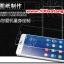 (039-052)ฟิล์มกระจก Huawei Honor 6 Plus รุ่นปรับปรุงนิรภัยเมมเบรนกันรอยขูดขีดกันน้ำกันรอยนิ้วมือ 9H HD 2.5D ขอบโค้ง thumbnail 4
