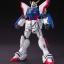 Shining Gundam (HGFC) thumbnail 2