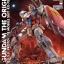 RX-78-02 Gundam (GUNDAM THE ORIGIN Ver.) thumbnail 1
