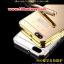 (025-154)เคสมือถือ Case Huawei ALek 4G Plus (Honor 4X) เคสกรอบโลหะพื้นหลังอะคริลิคเคลือบเงาทองคำ 24K thumbnail 1