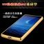 (396-001)เคสมือถือ OPPO X9007 Find 7 เคสกรอบโลหะพื้นหลังอะคริลิคเคลือบเงาทองคำ 24K thumbnail 8