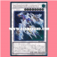 SHVI-JP049 : Crystal Wing Synchro Dragon (Ultimate Rare) thumbnail 1