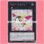PHSW-JP038 : Baby Tiragon / Baby Tragon (Super Rare) thumbnail 1