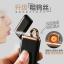 (500-001)ไฟแช็ค USB สำหรับจุดบุหรี่น้ำหนักเบาและบางสไตล์โมเดิร์น thumbnail 2
