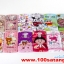 (151-065)เคสมือถือ LG G4 เคสนิ่มลายการ์ตูนน่ารักๆ thumbnail 1
