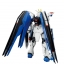 Freedom Gundam (HGCE) thumbnail 3