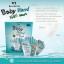 MB Guarantee Baby Hand Nail Mask ถุงมือมาร์คบำรุง มือ+เล็บ ลดรอยเหี่ยว เล็บแข็งแรง ลอกเซลผิว thumbnail 3