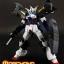 HG 1/144 Geminass Gundam W G-UNIT [Dragon Momoko] thumbnail 2