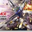 Gundam Legilis (HG) thumbnail 1