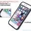 (385-047)เคสมือถือไอโฟน 4/4s Case iPhone เคสนิ่มกรอบหลังพลาสติกแข็งลายพรางกันกระแทก thumbnail 6