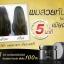 Mooi Keratin Hair Treatment โมอิ เคราติน แฮร์ ทรีทเม้นท์ thumbnail 7