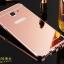 (025-118)เคสมือถือซัมซุง Case Samsung A9 Pro เคสกรอบโลหะพื้นหลังอะคริลิคแวววับคล้ายกระจกสวยหรู thumbnail 7