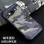 (385-088)เคสมือถือซัมซุง Case E5 เคสกันกระแทกแบบหลายชั้นลายพรางทหาร thumbnail 7