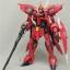 MG Aegis Gundam thumbnail 2